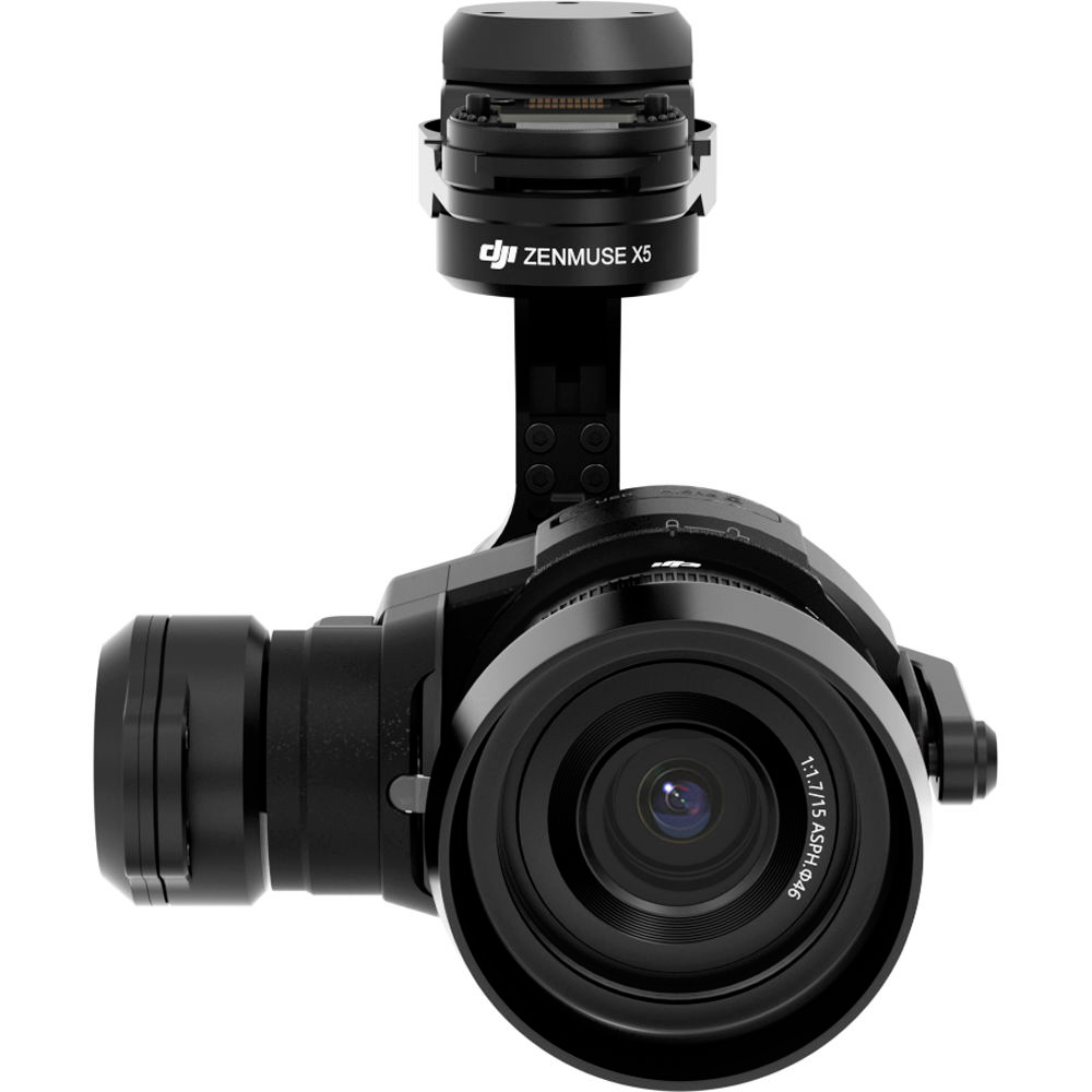 Подвес с камерой и объективом DJI Zenmuse X5 MFT