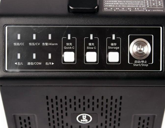 Зарядное устройство DJI Agras Intelligent Battery Chager