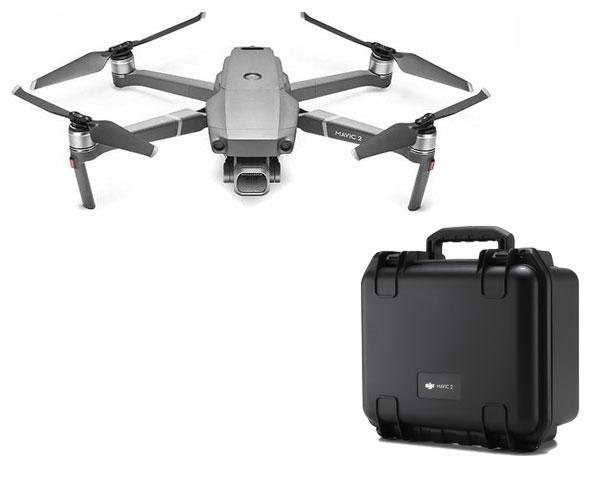 Квадрокоптер DJI Mavic 2 Pro с кейсом